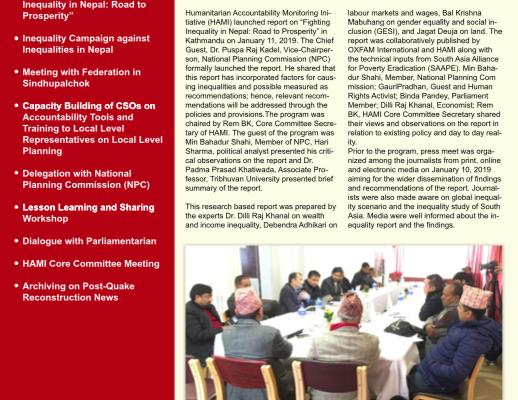 HAMI_Newsletter