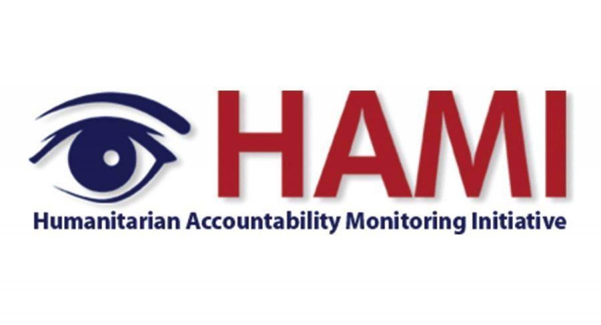hami_logo